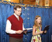 Детский праздник посвящённый святителю Николаю 2