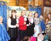 Детский праздник посвящённый святителю Николаю 20