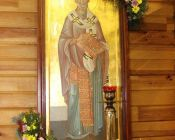 Детский праздник посвящённый святителю Николаю 23