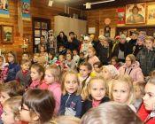 Детский праздник посвящённый святителю Николаю 5