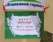 festival-Kirillitsa-74