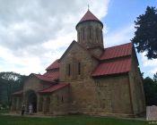 Паломническая поездка в Грузию 2018 (фото 178)