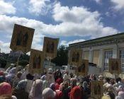 Крестный ход в день памяти святых равноапостольных Мефодия и Кирилла, учителей Словенских