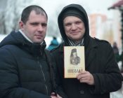 Мы и Николай Японский (фото 20)