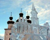 Belorusskie_zvonari_prinyali_uchastie_v_festivale_Hrustalnie2587021big