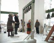 Belorusskie_zvonari_prinyali_uchastie_v_festivale_Hrustalnie5191091big