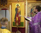 Освящение-икон-Пресвятой-Богородицы-и-Спасителя-(фото-12)