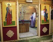 Освящение-икон-Пресвятой-Богородицы-и-Спасителя-(фото-14)
