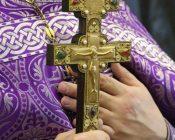 Освящение-икон-Пресвятой-Богородицы-и-Спасителя-(фото-17)