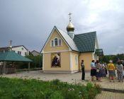 Паломничество в Троицкий Герасимо-Болдинский мужской монастырь (фото 12)