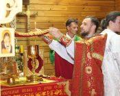 Pasha-2019-v-hrame-Nikolaya-YAponskogo-foto-95