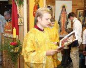 Pasha-2019-v-hrame-Nikolaya-YAponskogo-foto-98