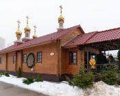 Патриарший Экзарх совершил Литургию в храме в честь святителя Николая Японского города Минска (фото 3)