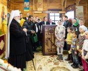 Патриарший Экзарх совершил Литургию в храме в честь святителя Николая Японского города Минска (фото 40)