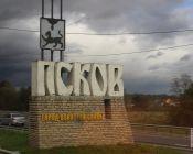 Печоры-Изборск-Псков-Пушкинские горы (фот - 31)