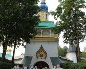 Печоры-Изборск-Псков-Пушкинские горы (фото 4)