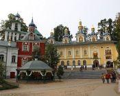 Печоры-Изборск-Псков-Пушкинские горы (фото 9)