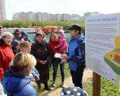экологический фестиваль птушкі над царквой 2018 (foto 107)