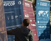 экологический фестиваль птушкі над царквой 2018 (foto 66)
