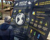 экологический фестиваль птушкі над царквой 2018 (foto 67)