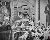 1_Uspenie-Presvyatoj-Bogoroditsy-2019-1