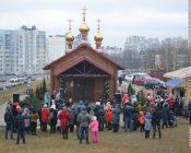 zimnij-fest-shchadrets-na-rayone-2020-68