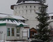 Звенигород-Истра-Сергиев-Посад 2018 (12)