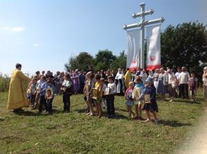 Освящение креста 1