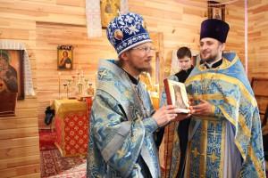 Божественная литургия - 2