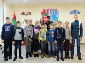 Детская церковно-приходская школа