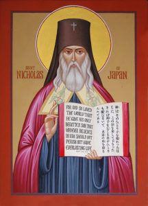 Святитель Николай (Касаткин)