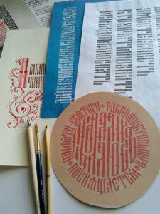 Школа каллиграфии в Минске