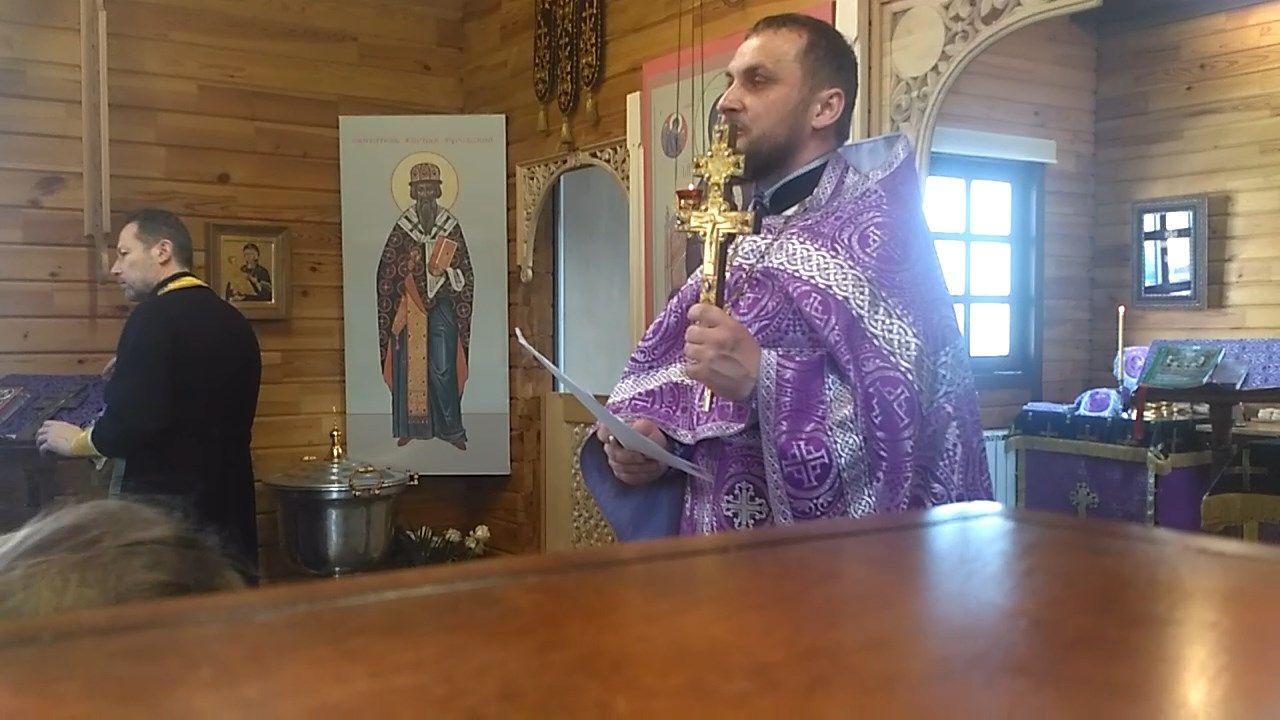 Проповедь отца Павла Сердюка в Неделю 5-ю Великого поста