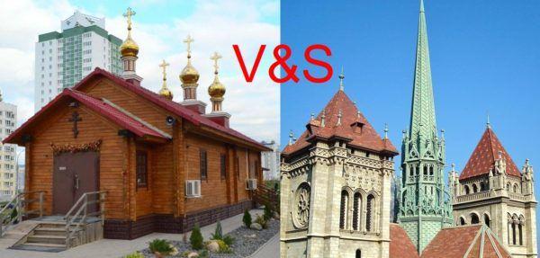 Открытый диспут реформаторов с православными готовится в Минске