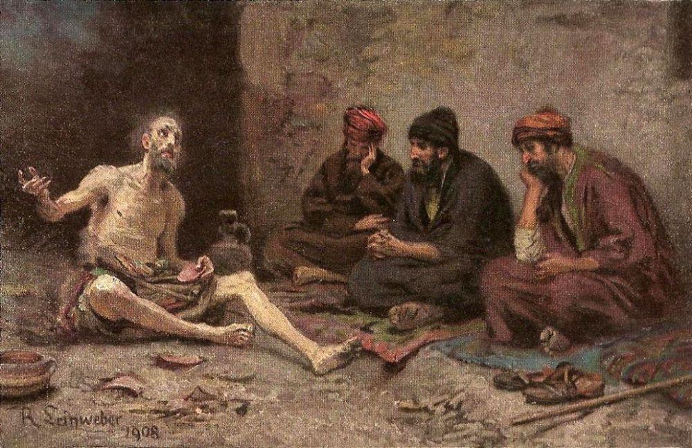 Праведный Иов и его друзья