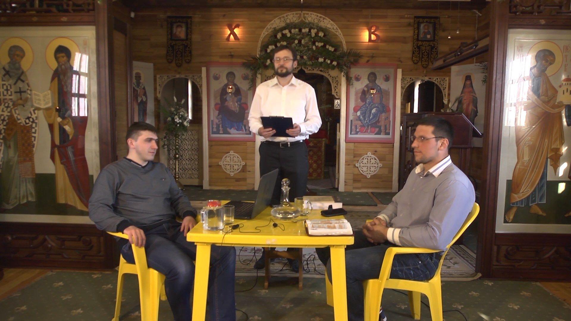 диспут реформаторов с православными