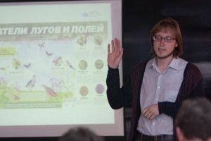 На Форуме Доступности был представлен проект экологической тропы «Каменная горка»
