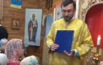 Слово юным христианам в Неделю 4-ю по Пятидесятнице с пономарем Алексеем Мосесовым