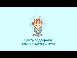 """В роддомах Минска с 23 по 27 июля пройдёт акция """"Родильный дом, доброжелательный к семье»"""