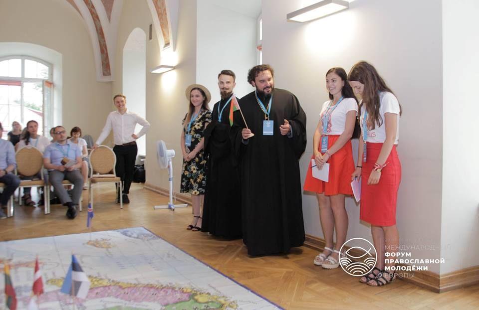 Представители БПЦ приняли участие в Международном  форуме православной молодёжи Европы