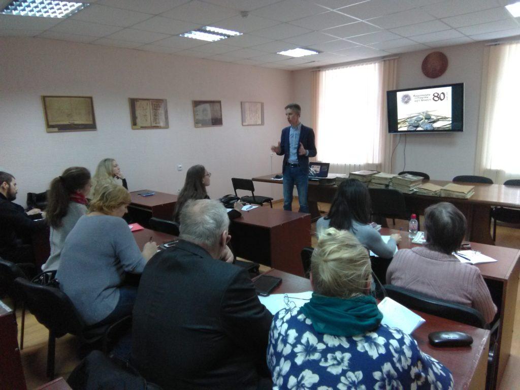 Выступ Д.В. Лісейчыкава