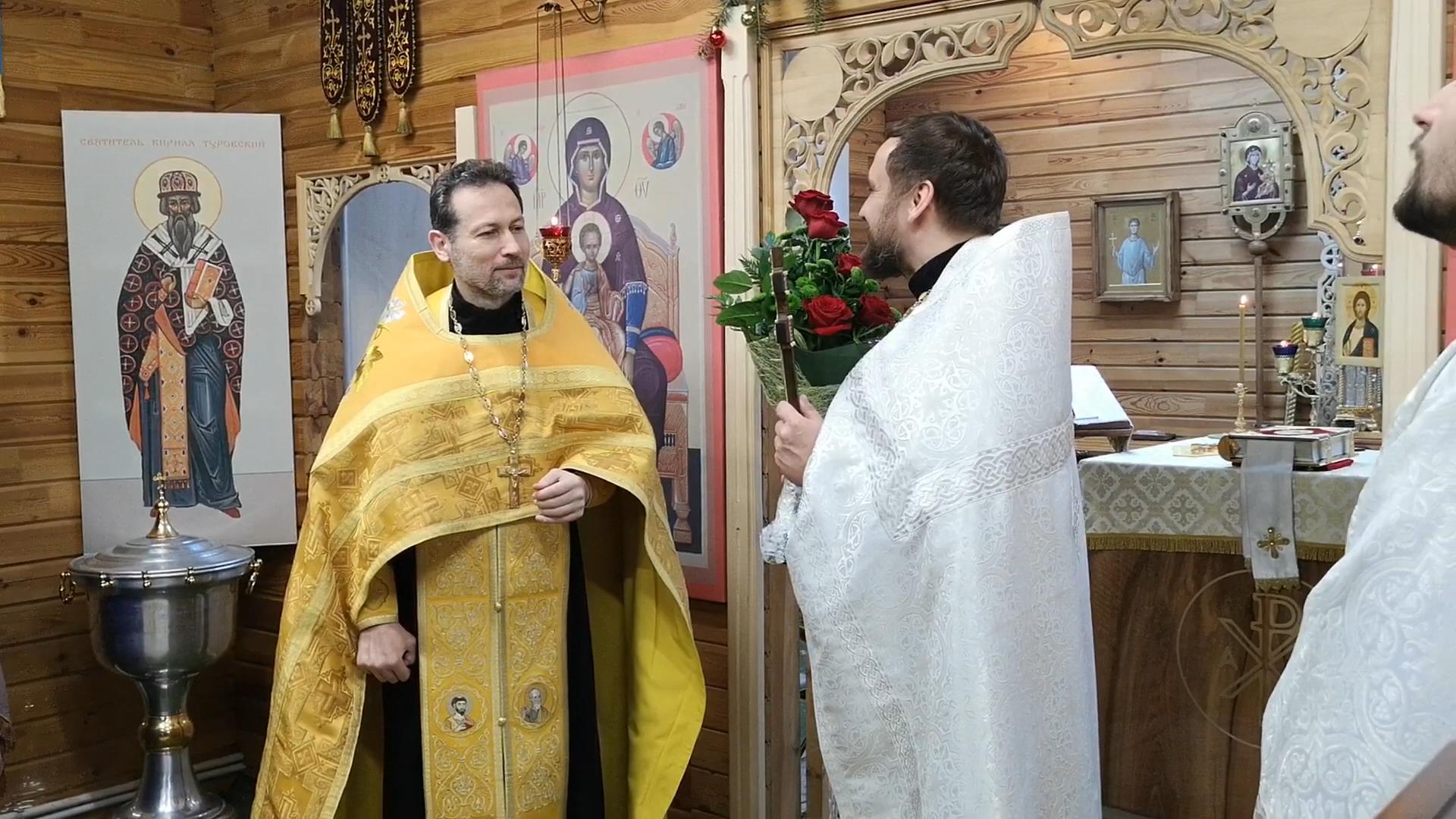 Поздравление Иерея Гордея Щеглова с юбилеем! + проповедь