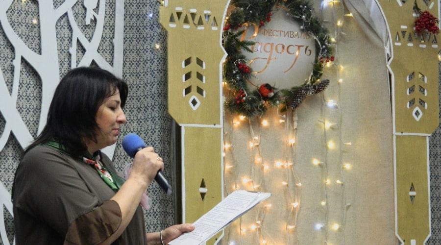 2 января на фестивале «Радость» прошла рождественская программа «В кругу семьи»