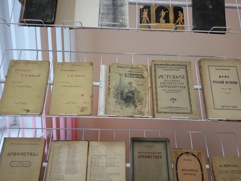 Выставка православной книги.