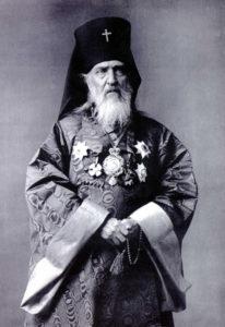 16 февраля - день преставления св. Николая Японского