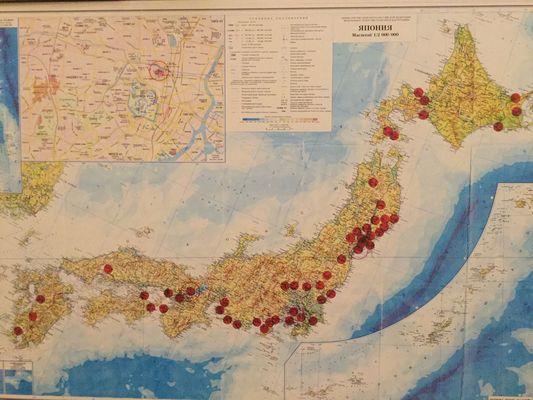 Карта православных общин в ЯпонииИсточник: Елена Дорофеева / Портал «Иисус»