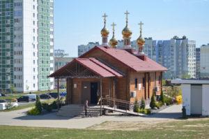 Храм Николая Японского в Минске