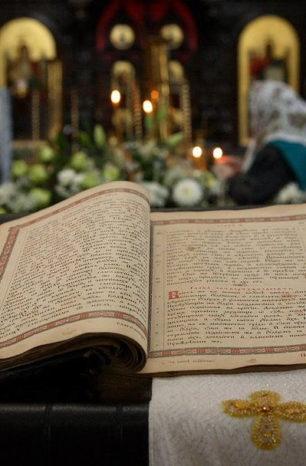 Просто и доступно о церковных канонах