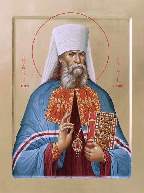Священномученик Петр Полянский). Икона.azbyka.ru