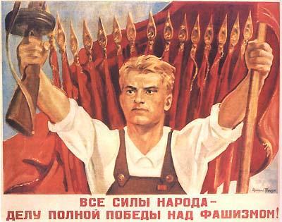 Судьба церковного послания: только после речи Сталина